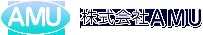 京都府宇治市などでオフィスの清掃は株式会社AMU|求人中